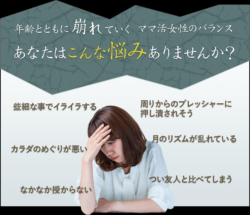 sec_02_a